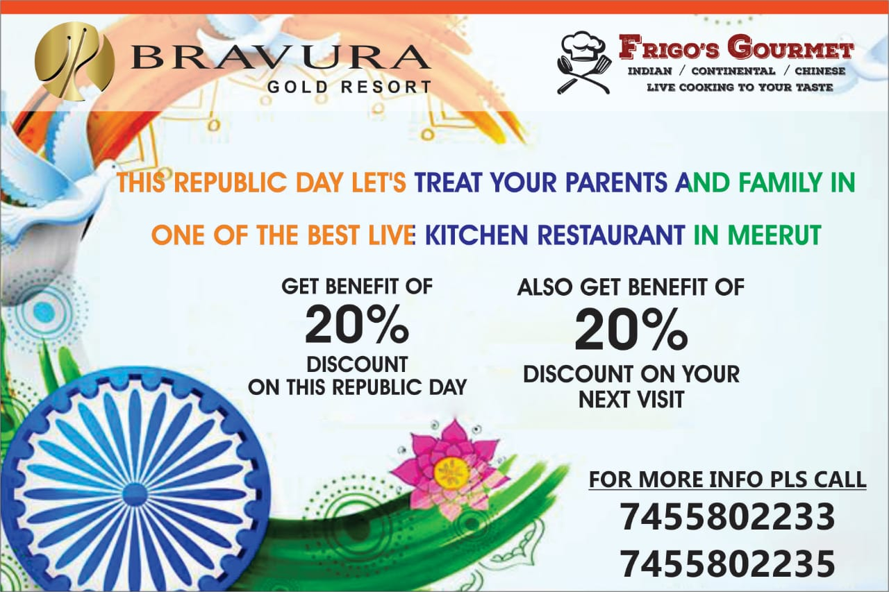 Republic Day Special Offer at Frigo's Gourmet - Live Kitchen