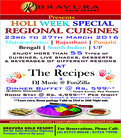 Enjoy Holi Week with Special Regional Cuisines from 23rd March, to 27th March, 2016