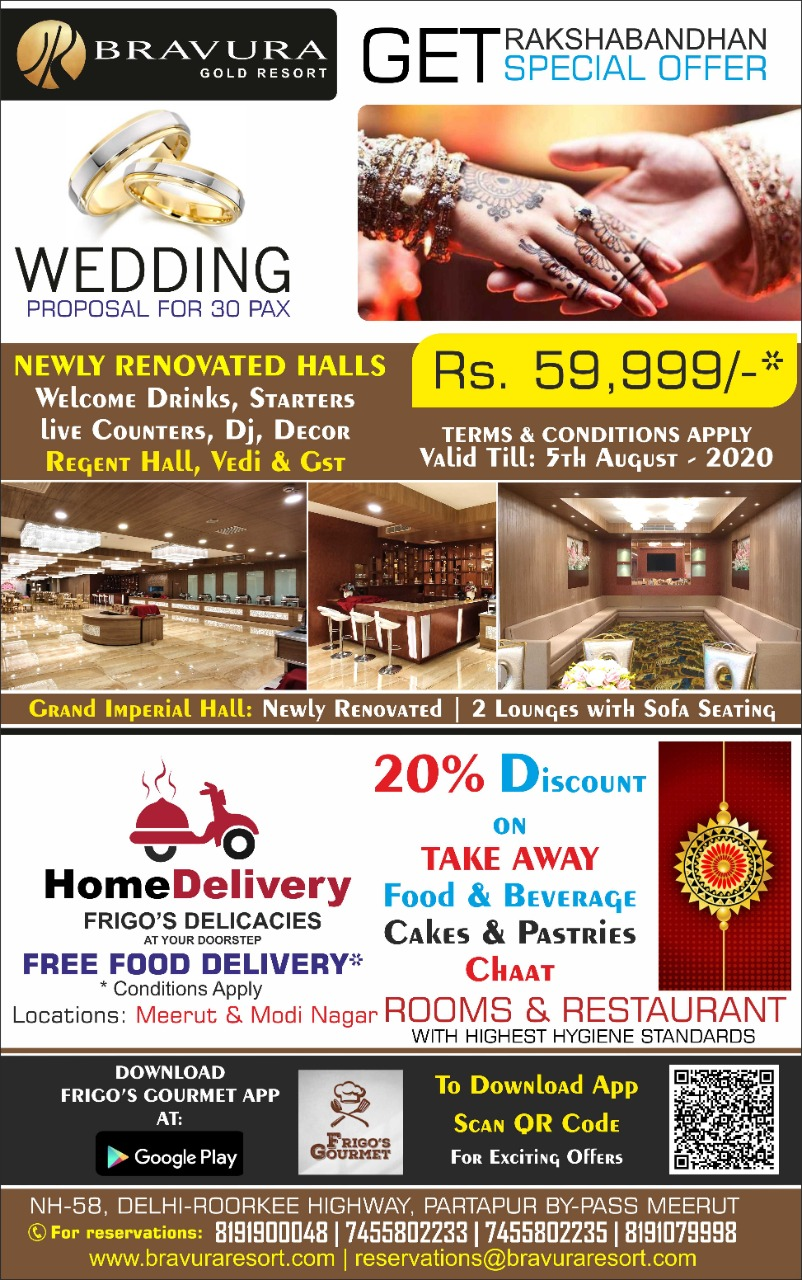 Raksha Bandhan Special Offer: Regent Hall at Just Rs. 59,999/-* For 30 PAX